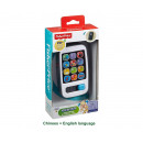 Smart Phone Fisher-Price grigio