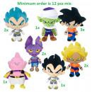 ingrosso Bambole e peluche: Dragon Ball Z Supersoft Plush 7 assortiti 31cm