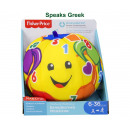 Fisher Price plush ball with sound 17cm (Greek)