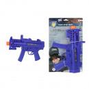 MP-15 speelgoed geweer Licht en geluid [Incl.Batt.