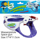 wholesale Toys:Water pistol space gun