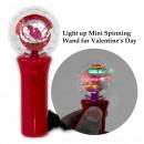 Mini Spin Lights Ball