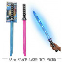 Ostrze miecza ze światłem - w wewnętrznym pudełku