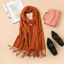 wholesale Scarves & Shawls: Scarf with fringes, red shawl SZA40RUD