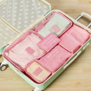 SET OF 6 ORGANIZER BAGS FOR PINK CASES KS