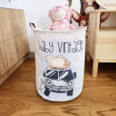 CONTAINER BASKET BAG FOR TOYS OR LAUNDRY OR36WZ19