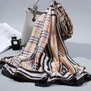 groothandel Kleding & Fashion: Chiffon sjaal 2021 180x90 cm print sjaal SZAL41WZ3