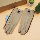 Großhandel Handschuhe: HANDSCHUHE, STIEFEL, CREME-OAT