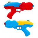wholesale Outdoor Toys:pao water gun duo