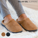 Chaussons Relax Gel Slippers - Marron - M
