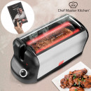 wholesale Microwave & Baking Oven: Smart Rotisserie S Portable Electric Oven with Rec