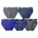 Men's Briefs Underpants Short Underwear Briefs