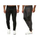 mayorista Deporte y ocio: Los pantalones de tendencia de los hombres de moda