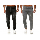 mayorista Deporte y ocio: Trendy Men's Trend Trousers Tiger Print Pantal