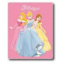 Großhandel Bettwäsche & Decken: Plaid Polar Princess Disney