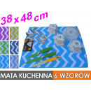 MATA KITCHEN FOR DRYING DISHES double-sided 38x48