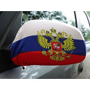 Car Mirror flag Russia Set of 2