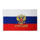 grossiste Gadgets et souvenirs: Russie Adler bannière 90x150cm