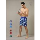 grossiste Shorts et pantacourts: Short de bain pour homme 16518