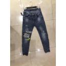 wholesale Jeanswear: Men / Men Jeans / Pants HX6627