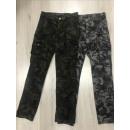 wholesale Jeanswear: Men / Men Jeans / Trousers 1728