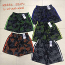Großhandel Shorts:Men Swimshorts K8882