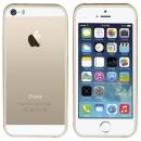 groothandel Computer & telecommunicatie: Hoesje Bumper  Color voor iPhone 6 Goud+Grijs
