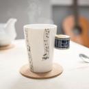 wholesale Household & Kitchen: Mug music - PERCUSSION - blue