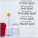 wholesale Wall Tattoos: Sticker Decorative Wall PRAISE GOD