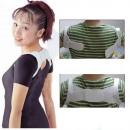 wholesale Care & Medical Products:Posture correction belt