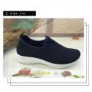 Großhandel Schuhe: Damen Sportschuh Ref M 132