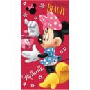 Towel Wipes, Towel Disney Minnie 35 * 65cm