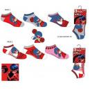 Großhandel Lizenzartikel: Wunderbares Marienkäferkind in geheimer Socke