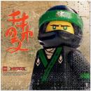 LEGO Ninjago Serviette 20 PC