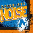 Nerf napkin 16 pieces 33 * 33 cm