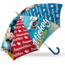 Parapluie Enfant Disney Mickey Ø65 cm