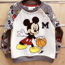 Baby sweater DisneyMickey 6-23 months