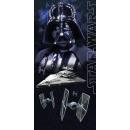 Star Wars ręcznik kąpielowy, ręcznik plażowy 70*14