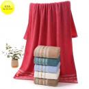 groothandel Licentie artikelen: Set handdoekkatoen 500G 70x140 52).