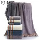 mayorista Artículos con licencia: Colocar toallaalgodón 500G 70x140 PJ-48