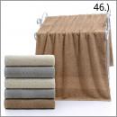 Set towelcoton 50x200 46).