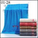hurtownia Produkty licencyjne: Zestaw Ręcznik Bawełna 500G 70x140 01-28