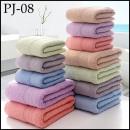 mayorista Artículos con licencia: Colocar toallaalgodón 500G 70x140 PJ-08