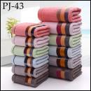 mayorista Artículos con licencia: Colocar toallaalgodón 500G 70x140 PJ-43