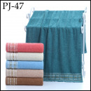 wholesale Licensed Products: Set towelcoton 500G 70x140 PJ-47