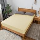 Großhandel Home & Living:Blatt Jersey 90x200 Ecru