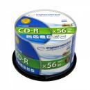 CD-R ESPERANZA SILVER - CAKE BOX 50 PCS.