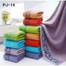 wholesale Licensed Products: Set towelcoton 50x100 PJ-14