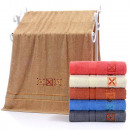 wholesale Licensed Products: Set towelcoton 500G 70x140 59).