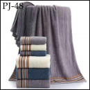 wholesale Licensed Products: Set towelcoton 50x100 PJ-48